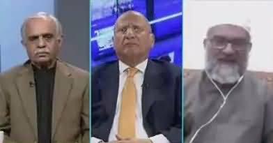 Night Edition (Nawaz Sharif Ka Lodhran Jalsa) – 17th February 2018