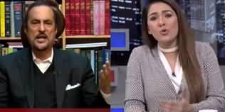 Night Edition (Nawaz Sharif Ka Naam ECL Mein) - 11th November 2019