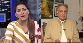 Night Edition (Nawaz Sharif's Bail Approved) - 25th October 2019
