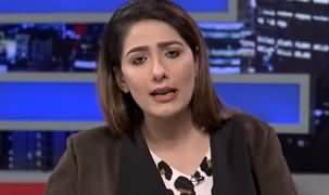 Night Edition (Nawaz Sharif Se Bonds Ki Demand) - 14th November 2019