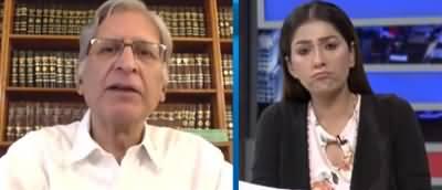 Night Edition (Nawaz Sharif Speech, Babari Masjid Case) - 30th September 2020