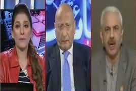 Night Edition (Nawaz Zardari Kashmakash) – 24th November 2017