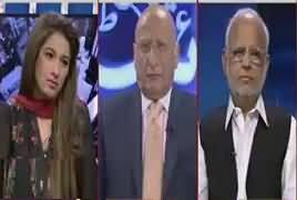 Night Edition (Nehal Hashmi Ki Video 3 Din Baad Kyun Aai) – 2nd June 2017