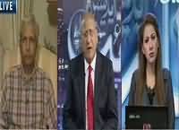 Night Edition (New Chief Minister Sindh) – 29th July 2016