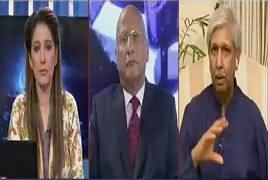 Night Edition (New Federal Cabinet) – 4th August 2017