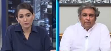 Night Edition (New Opposition Alliance in Making) - 25th May 2021