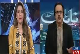 Night Edition (Next PM And Next CM Punjab) – 29th July 2017