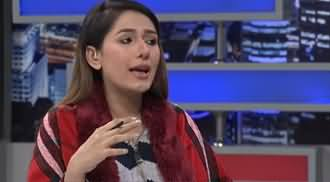 Night Edition (Objections on Musharraf Case Verdict) - 18th December 2019