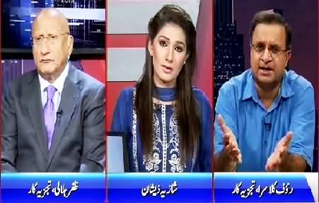Night Edition (Operatiomnst Corruption, PPP Ke Baad PMLN Ki Bari) – 28th August 2015
