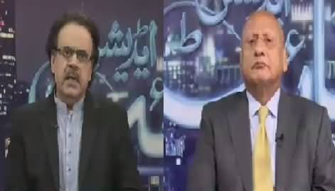 Night Edition (Opposition Being United Against Govt) – 18th June 2016