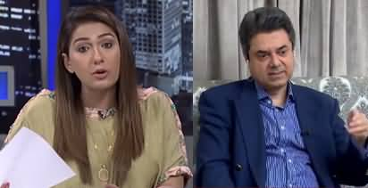 Night Edition (Opposition Ka NAB Khatam Karne Ka Mutalba) - 22nd July 2020