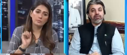 Night Edition (Opposition Rejects AJK Election Results) - 26th July 2021
