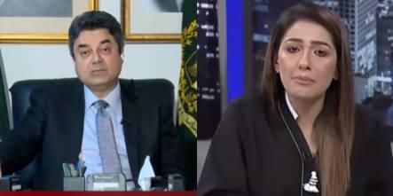 Night Edition (Opposition Rejects FATF Bill) - 26th August 2020