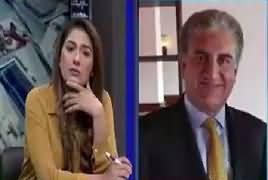 Night Edition (Opposition's Black Day Failed?) – 26th July 2019