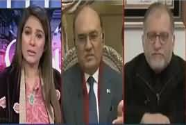 Night Edition (Pak America Relations) – 5th January 2018