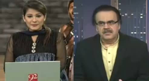 Night Edition (Pak India Match & Other Issues) – 19th March 2016