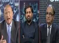 Night Edition (Pak Vs India Issue in UN) – 18th September 2016