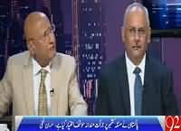 Night Edition (Pakistan's Four Point Peace Formula) – 2nd October 2015