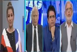 Night Edition (Pakistan's New Prime Minister) – 17th August 2018