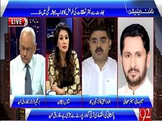 Night Edition (Pakistan Wants Good Relations with India But) – 8th May 2015