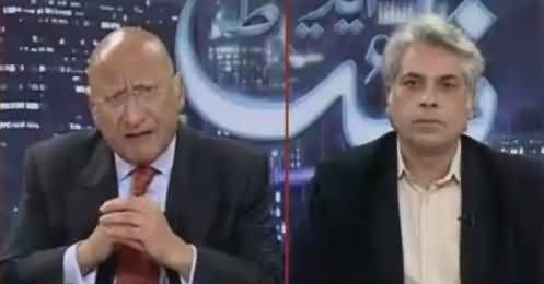 Night Edition (Panama Case & Imran Khan) – 22nd January 2017