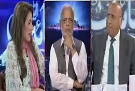 Night Edition (Panama Case Ka Faisla) – 21st April 2017