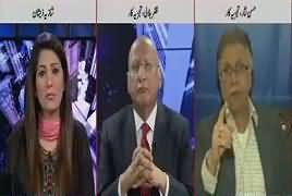 Night Edition (Panama Case Ka Faisla Kab Hoga) – 10th March 2017
