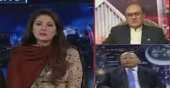 Night Edition (Panama Case Siasat Ko Mutasir Kare Ga?) – 31st December 2016