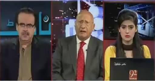 Night Edition (Panama Leaks: Govt Vs PTI) – 9th April 2016