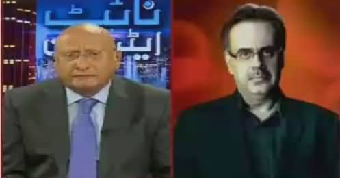 Night Edition (Panama Leaks, PM In Trouble) – 23rd April 2016