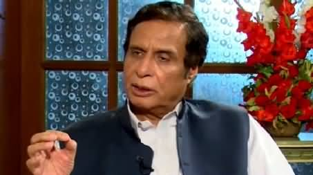 Night Edition (Pervaiz Elahi Exclusive Interview) – 28th March 2015