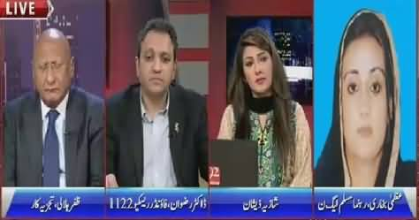 Night Edition (PM Announced 2.5 Billion Package in Lodhran) – 6th November 2015