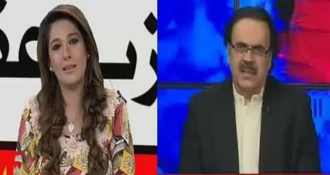 Night Edition (PM Nawaz Sharif Disqualified) – 28th July 2017