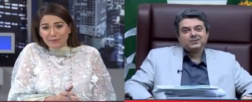 Night Edition (PM Refutes Bashir Memon's Allegations) - 29th April 202