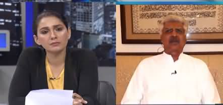 Night Edition (PMLN Confused, Other Issues) - 10th August 2021