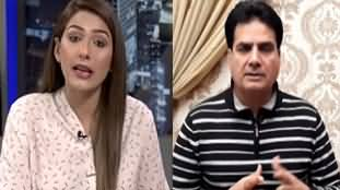 Night Edition (PMLN Mein Awazein Uthne Lagein) - 11th March 2020