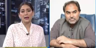 Night Edition (PMLN PPP Differences, JKT Got Clean Chit?) - 26th May 2021