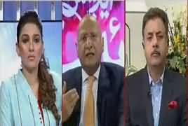 Night Edition (Political Crisis in Karachi) – 11th November 2017