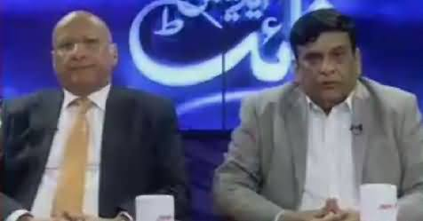 Night Edition (Political Parties Slogan in 2018 Elections) – 6th May 2017