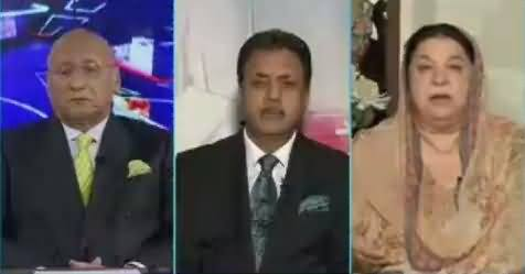 Night Edition (Political Parties Started Election Campaign) – 24th June 2018