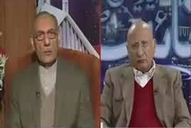 Night Edition (PPP Criticism on Ch. Nisar) – 14th January 2017