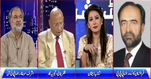 Night Edition (PPP Leaders Leaving PPP and Joining PTI) – 4th July 2015