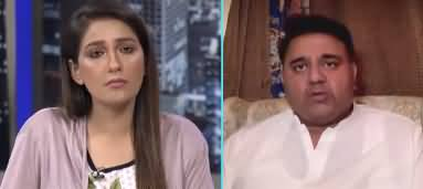 Night Edition (Presidential Ordinance For NAB) - 7th October 2021