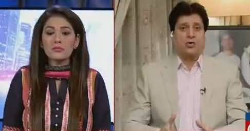 Night Edition (PSL Final in Lahore) – 3rd March 2017