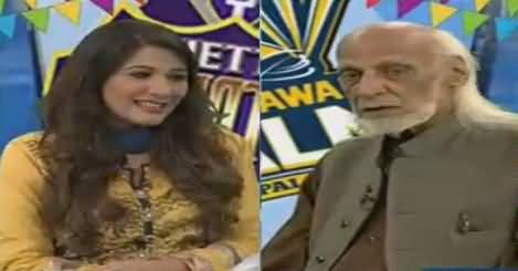 Night Edition (PSL Final Special) – 5th February 2017