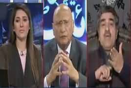 Night Edition (PTI And PAT's Expected Movement) – 14th January 2018