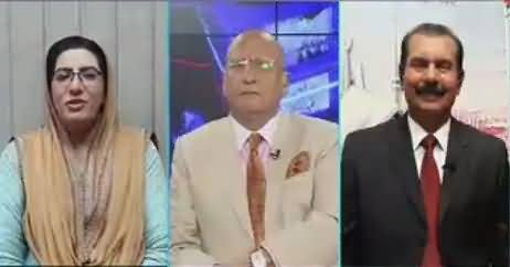 Night Edition (PTI Jalsa in Lahore Tomorrow) – 28th April 2018