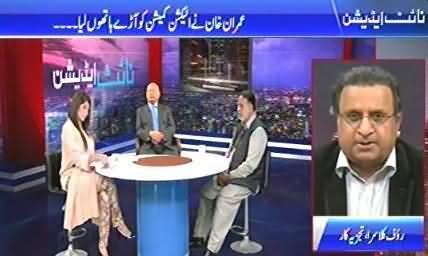 Night Edition (PTI & JI Alliance in Karachi) - 28th November 2015