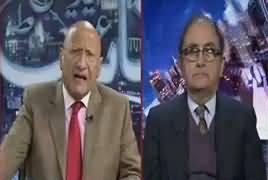 Night Edition (PTI Ki Jalsa Series, What Will Govt Do?) – 15th January 2017