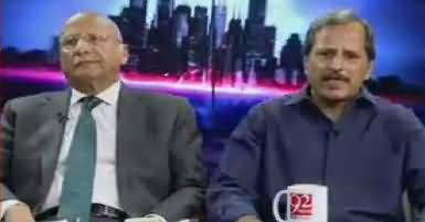 Night Edition (PTI Politics And Panama Case) – 25th March 2017